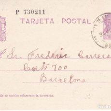 Sellos: TARJETA POSTAL SAN JUAN DE LAS ABADESAS A BARCELONA DE LA REPUBLICA ESPAÑOLA DEL AÑO 1934. Lote 140531510