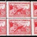 Sellos: EDIFIL 795, BLOQUE DE 6, NUEVO, SIN CHARNELA. LIGERA SEÑAL EN REVERSO DE UN SELLO. EJÉRCITO POPULAR.. Lote 140563090