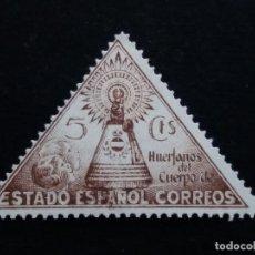 Sellos: SELLO HUERFANOS DEL CUERPO DE CORREOS 5 CTS. AÑO 1938 NUEVOS.- MARRON. Lote 140618794