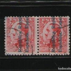 Sellos: 1931 VARIEDAD CATALOGADA ALFONSO XIII EDIFIL 598HC (HABILITACION CALCADA DETRAS)USADO (VER IMAGEN AD. Lote 140746178