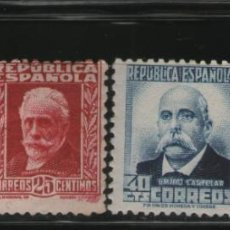 Sellos: 1932 REPUBLICA PERSONAJES MNH**. EDIFIL 662, 667,670 Y 675 V/CAT +142 EUROS. Lote 140750890