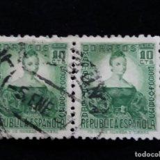 Sellos: SELLO CORREOS MARIANA PINEDA 10 CTS.- AÑO 1931 . Lote 140784570