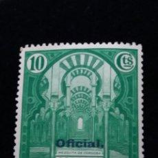 Sellos: SELLO UNION PANAMERICANA 10 CTS. AÑO 1931, NUEVO. Lote 140786746