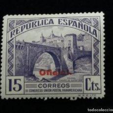 Sellos: SELLO REPUBLICA ESPAÑOLA 15 CTS. AÑO 1931. Lote 140788794