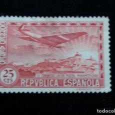 Sellos: SELLO REPUBLICA ESPAÑOLA 25 CTS. AÑO 1931 - NUEVO. Lote 140789354