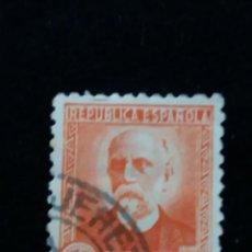 Sellos: SELLO REPUBLICA ESPAÑOLA 50 CTS. NICOLAS SALMERON AÑO 1932. Lote 140796802