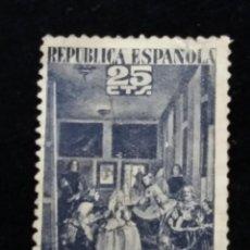 Sellos: SELLO REPUBLICA ESPAÑOLA 25 CTS HUERFANOS DE CORREOS AÑO 1935 - NUEVO. Lote 140798686