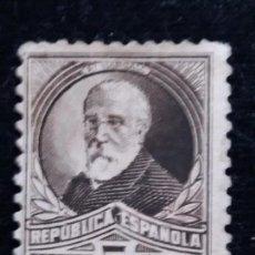 Sellos: SELLO REPUBLICA ESPAÑOLA. MARAGALL 5 CTS USADO. Lote 140806426