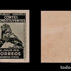 Sellos: 0481 ESPAÑA FRANQUICIAS POSTALES EDIFIL Nº 20 ENGOMADO, SIN DENTAR Y SIN FIJASELLOS. DOBLEZ VERTICA. Lote 140835166