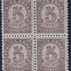 Sellos: EDIFIL 745 CIFRAS 1938 (BLOQUE DE 4). MNH **. Lote 178443678