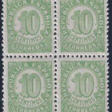 Sellos: EDIFIL 746 CIFRAS 1938 (BLOQUE DE 4). MNH **. Lote 178443602