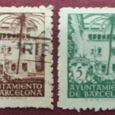 Sellos: BARCELONA. CASA DEL ARCEDIANO, 1945. 4 VALORES (Nº 65-68 EDIFIL).. Lote 140967166