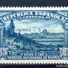 Sellos: EDIFIL 759. DEFENSA DE MADRID CON SOBRECARGA. LA SOBRECARGA ES FALSA , MARQUILLADO. NUEVO SIN FIJAS. Lote 141696538