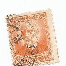 Sellos: NICOLAS SALMERON EDIFIL 661-II REPUBLICA 50 CTS 1931-1932 SELLO FECHADO EN 1932. Lote 141703166