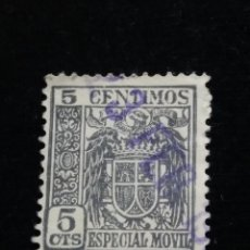 Sellos: SELLO CORREOS ESPECIAL MOVIL 5 CTS. AÑO 1931 NBUEVO.. Lote 141704598