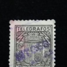 Sellos: SELLO CORREOS TELEGRAFOS 10 CTS. AÑO 1931... Lote 141705126