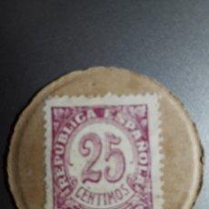 Sellos: SELLO MONEDA DE 25 CÉNTIMOS REPÚBLICA ESPAÑOLA S/C. Lote 141765448