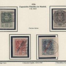 Sellos: ESPAÑA_EDIFIL Nº 727/28 + 729/30_EXPO FILATELICA MADRID_AÑO 1936_VALOR 640 EUROS_VER MAS . Lote 142170738