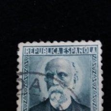 Sellos: SELLO REPUBLICA ESPAÑOLA. NICOLAS SALMERON 15 CTS. AÑO 1932. USADO. Lote 142268122