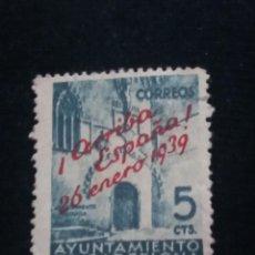 Sellos: SELLO CORREOS, AYUNTAMIENTO DE BARCELONA, 5 CTS USADO1931. USADO. Lote 142274266