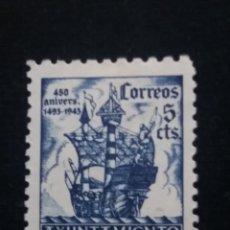 Sellos: SELLO CORREOS, AYUNTAMIENTO DE BARCELONA, 5 CTS 1943. NUEVO. Lote 142274546