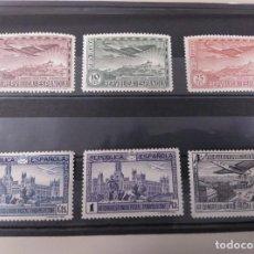 Sellos: EDIFIL 614/19 PANAMERICANA AEREA. BUEN ESTADO.. Lote 142312358