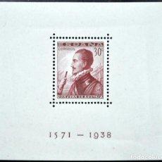 Sellos: 1938 DON JUAN DE AUSTRIA, 30 CÉNTIMOS. EDIFIL 862, 20 HB, NUEVO SIN SEÑAL DE CHARNELA . Lote 142369214
