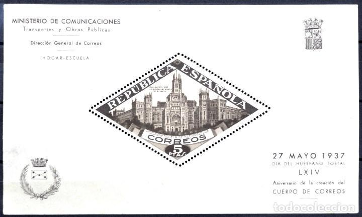 1937 DÍA DEL HUÉRFANO POSTAL. HOJA BLOQUE DE LA II REPÚBLICA. NUEVO SIN SEÑAL DE CHARNELA (Sellos - España - II República de 1.931 a 1.939 - Nuevos)