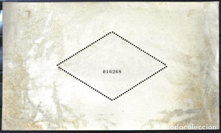Sellos: 1937 DÍA DEL HUÉRFANO POSTAL. HOJA BLOQUE DE LA II REPÚBLICA. NUEVO SIN SEÑAL DE CHARNELA - Foto 2 - 142369422