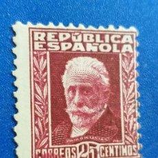 Sellos: USADO. AÑO 1931-1932. EDIFIL 658. PERSONAJES. PABLO IGLESIAS . Lote 142595346