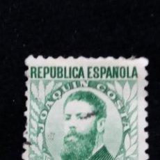Sellos: SELLO REPUBLICA ESPAÑOLA. JOAQUIN COSTA10 CTS. AÑO 1932. USADO. Lote 142599266