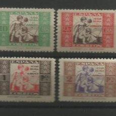 Sellos: ESAPAÑA.BENEFICENCIA.HUÉRFANOS DE CORREOS.AÑO 1934.EDIFIL 1/8 SERIE COMPLETA.NUEVOS SIN FIJASELLOS.. Lote 142676598