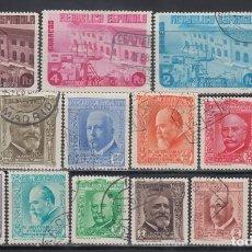 Sellos: ESPAÑA, 1936 EDIFIL Nº 695 / 710 . Lote 142732758