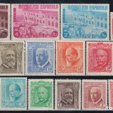 Sellos: ESPAÑA, 1936 EDIFIL Nº 695 / 710 /*/. Lote 142733586