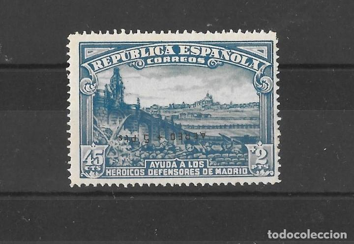ESPAÑA 1938, 759HI** MNHR, DEFENSA MADRID, SOBRECARGA INVERTIDA 5 PTS AEREO (VAL. CAT. + 700 € ). (Sellos - España - II República de 1.931 a 1.939 - Nuevos)