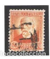 ESPAÑA 1932 - EDIFIL NRO. 671 - PERSONAJES - USADO (Sellos - España - II República de 1.931 a 1.939 - Usados)