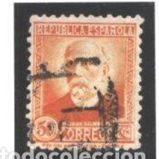 Briefmarken - ESPAÑA 1932 - EDIFIL NRO. 671 - PERSONAJES - USADO - 142854982