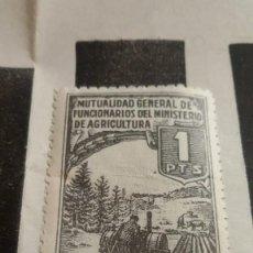 Sellos: MUTUALIDAD GENERAL DE FUNCIONARIOS DEL MINISTERIO DE AGRICULUTA. Lote 142908286