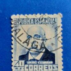 Sellos: USADO. AÑO 1932. EDIFIL 670. PERSONAJES Y MONUMENTOS. EMILIO CASTELAR . Lote 142966758