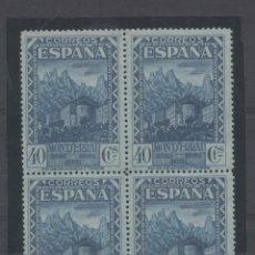 Sellos: ESPAÑA_EDIFIL Nº 644 EN BLOQUE DE 4_MONASTERIO DE MONTSERRAT_NUEVO SIN FIJASELLOS_VER MAS . Lote 143033870