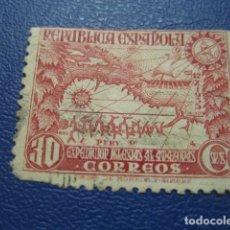 Sellos: SELLO REPUBLICA ESPAÑOLA. EXPEDICION IGLESIAS AL AMAZONAS 30 CTS.. Lote 62188252