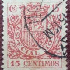 Sellos: SELLOS FISCALES POSTALES, 1934. 15 CTS. ROJO (Nº 66 EDIFIL).. Lote 143126570