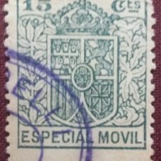 Sellos: SELLOS FISCALES POSTALES, 1923-32. 15 CTS. AZUL (Nº 31 EDIFIL).. Lote 143128230