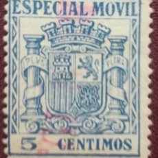 Sellos: SELLOS FISCALES POSTALES, 1932. 5 CTS. AZUL . Lote 143128894
