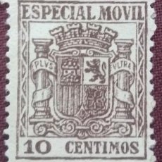 Sellos: SELLOS FISCALES POSTALES, 1932. 10 CTS. CASTAÑO. Lote 143129042