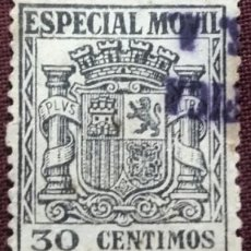 Sellos: SELLOS FISCALES POSTALES, 1932. 30 CTS. NEGRO. Lote 143129230