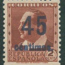 Sellos: ESPAÑA 1938. EDIFIL NE 28A** - CAT. 2016: 80€ - VICENTE BLASCO IBAÑEZ. Lote 143253902