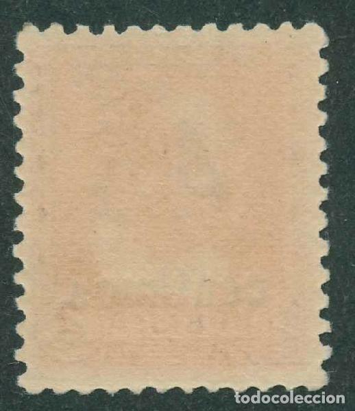 Sellos: España 1938. Edifil NE 28a** - Cat. 2016: 80€ - Vicente Blasco Ibañez - Foto 2 - 143253902