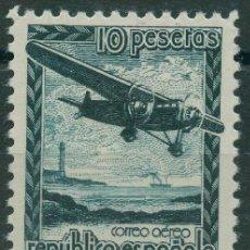 Sellos: ESPAÑA 1938. EDIFIL NE 38** - CAT. 2016: 50€ - AVIÓN EN VUELO. Lote 143269054