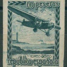 Sellos: ESPAÑA 1938. EDIFIL NE 38S** - CAT. 2016: 97€ - AVIÓN EN VUELO. Lote 143269386